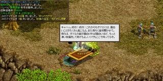 2012.07.07 限界突破クエ①_①.jpg