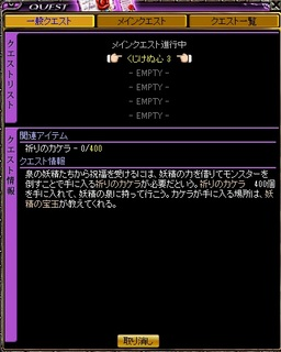 2012.07.07 限界突破クエ①_④.jpg
